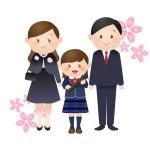 スーツ☆卒業式に親が出席する際にはどのようなデザインがマナー?