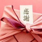 敬老の日のプレゼント☆アイデアを感じられる素敵なものは?